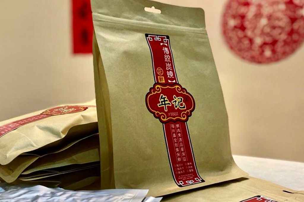 Authentic Food Label Packaging CNY festival